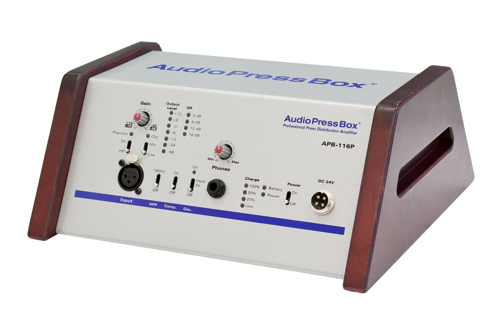 Audio Press Box® APB 116P пресс бокс