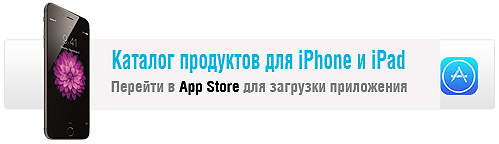 APART product selector AppStore